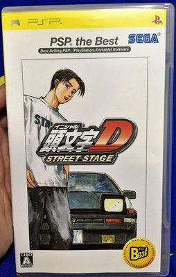 幸運小兔 PSP遊戲 PSP 頭文字D Street Stage 日版遊戲 D3