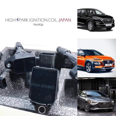 【童夢國際】High Spark IG 強化考爾 Hyundai 1.6T KONA ELANTRA Tucson 考耳