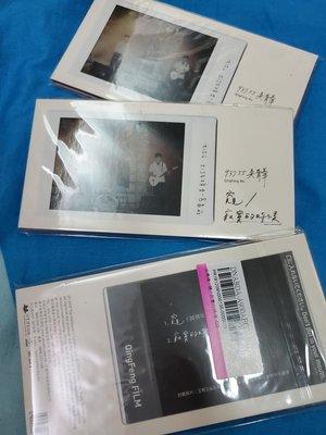 搬家出清 【全新現貨】吳青峰 窺/寂寞的時候(8 cm) 3吋單曲CD