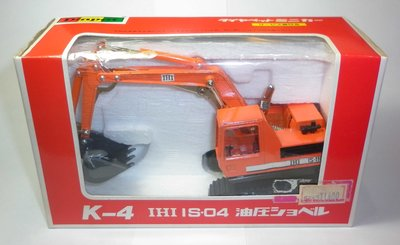1/46 Diapet IHI IS-04 Oil Pressure Shovel K-4 挖土機 日本製 絕版