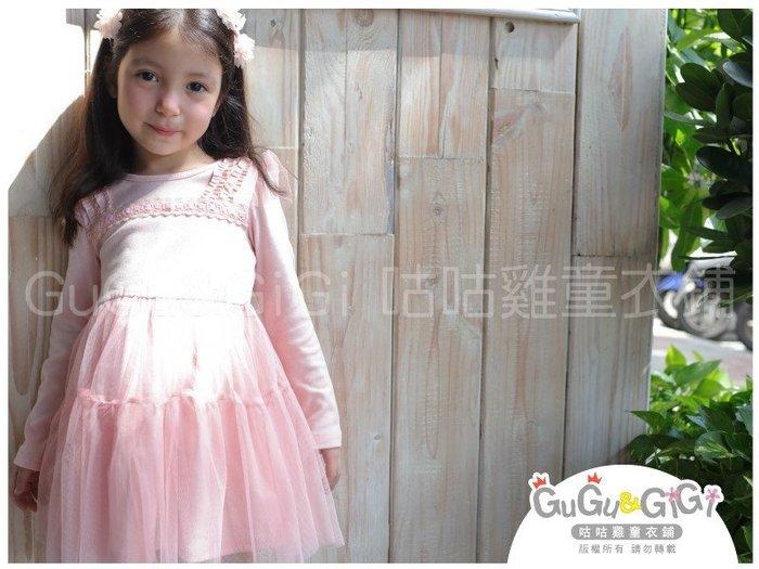 【RG5102702】秋冬款~方型蕾絲滾邊下接紗裙粉色洋裝$168