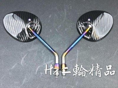 Hz二輪精品 燒鈦螺絲 燒鈦支架 卡夢 千喜龜 千禧龜 龜鏡 後照鏡 CUXI RSZ RS ZERO Limi FS