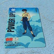 藍色小館11-5--------幽遊白書.1995港卡{1張}