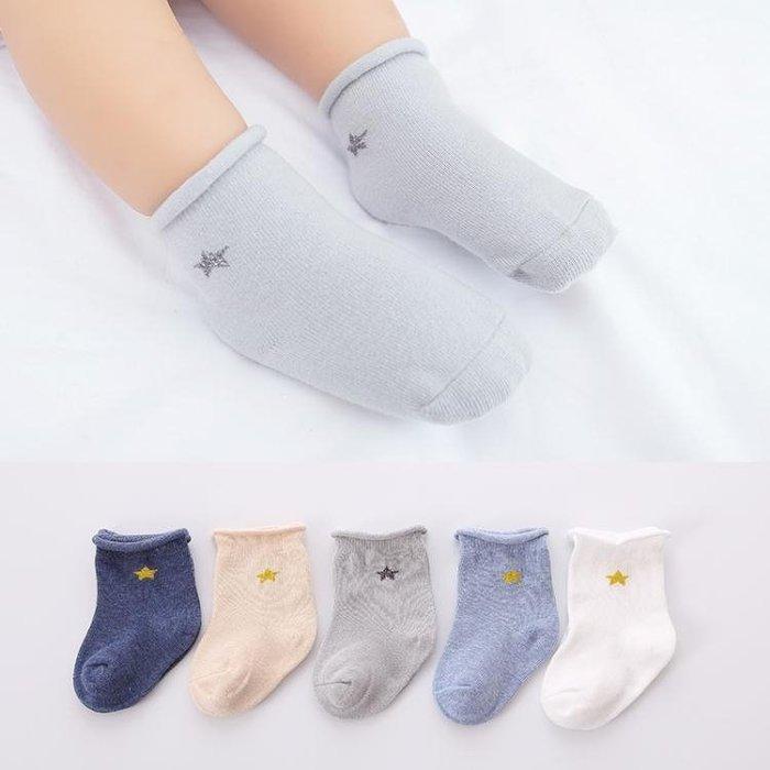男女寶寶襪子新生兒嬰兒襪子春秋款兒童襪子0-1-3-5-7歲 【樂購大賣家】