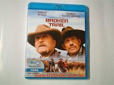 [藍光BD] - 荒野真情 Broken Trail ( 得利公司貨 ) -【 奧斯卡影帝 】勞勃杜瓦
