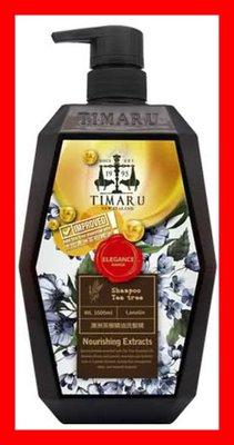 【Timaru 堤瑪露】頭皮調理草本植粹洗髮1000ml/Timaru 澳洲茶樹精油洗髮精1000ml