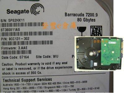 【登豐e倉庫】 F295 Seagate ST380811AS 80G SATA2 板燒毀 檔案救援 救資料