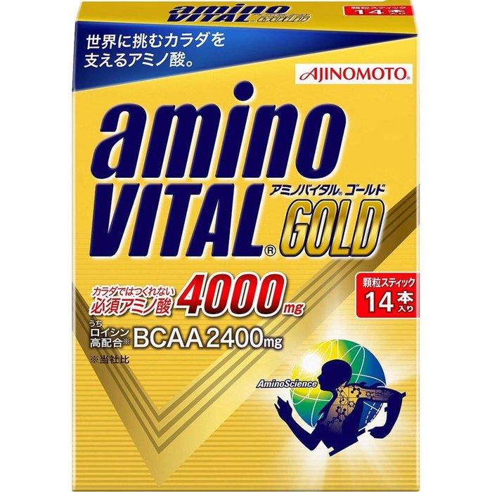 騎跑泳者-日本味之素(公司貨)amino VITAL 黃金級胺基酸粉末 14pcs(免運)