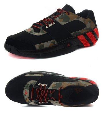 全新真品 Adidas Regulate 0號探員 Arenas 御用 us891011