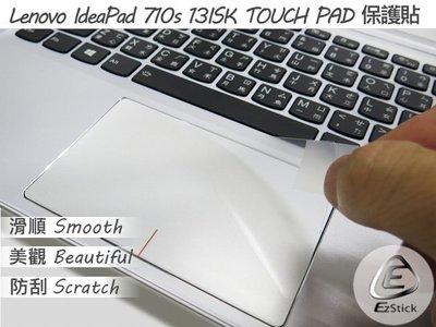 【Ezstick】Lenovo 710S 13ISK 13 系列 TOUCH PAD 觸控板 保護貼