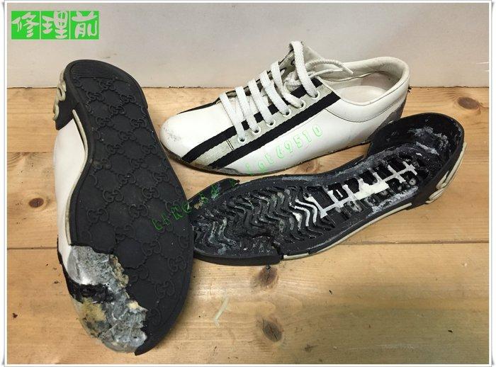 GUCCI 軟皮帆布休閒鞋 松糕鞋 板鞋 鉛筆鞋 斷底 換底 (醫鞋中心)