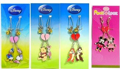 ~迪士尼系列~米奇 米妮 唐老鴨 黛西 奇奇 蒂蒂 小熊維尼 小豬成雙成對吊飾 鑰匙圈吊飾