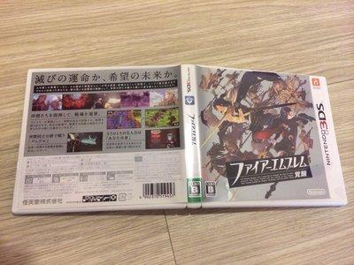 N3DS 3DS 聖火降魔錄 覺醒 初回版 初版 非 if 暗夜 白夜王國 售750
