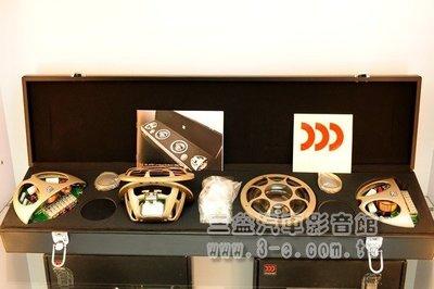 嘉義三益  全球限量 Morel Elate Limited Edition  分音喇叭 Dynamat 競賽級隔音工程