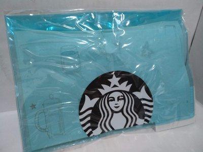 Starbucks 星巴克 PVC A5資料收納袋 星巴克A5資料收納袋 星巴克資料收納袋 星巴克收納袋 資料收納袋