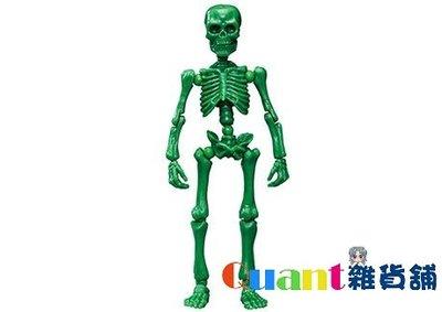 ∮Quant雜貨舖∮┌日本盒玩┐RE-MENT 骷髏 Pose Skeleton 療癒骷髏人 大人 03 #09 深綠色