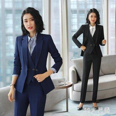 5件套西裝套裝 新款時尚氣質正裝西服面...