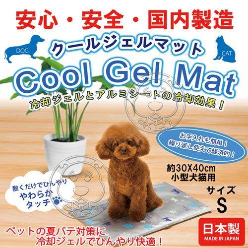 【🐱🐶培菓寵物48H出貨🐰🐹】日本北海道》寵物超級涼墊-S號小型犬貓-30*44cm 特價299元