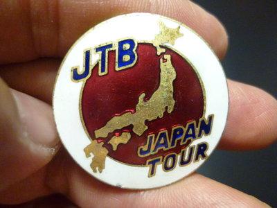 F競標品~日本交通公社 旅行社japan travel bureau(貴金屬)罕見~紀念章(免運費)--0408