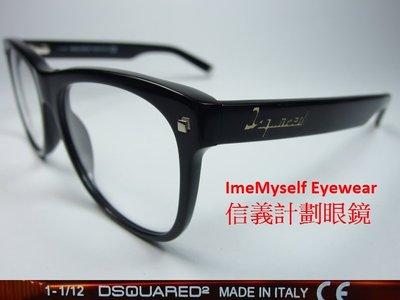 Dsquared D2 DQ5088 spectacles 眼鏡 prescription frames glasses