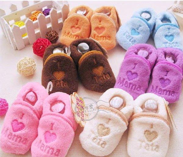 媽咪家【C087】C87愛心保暖鞋 防滑鞋 學步鞋 地板鞋 寶寶鞋 室內鞋 軟絨 毛絨 彌月 壓箱