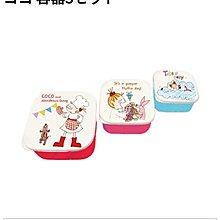 萌貓小店 日本直送-日本 COCO 餐盒大中小三件套裝ココ 容器3セット