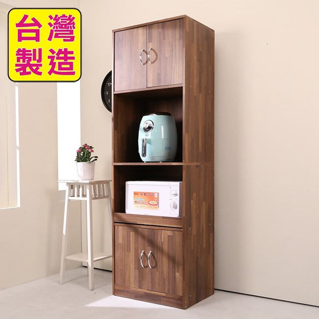 《百嘉美》低甲醛四門180cm高廚房櫃/電器櫃/收納櫃/餐廚櫃 B-CH-DR017MP 收納櫃