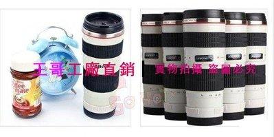 【王哥工廠促銷店】創意鏡頭杯 佳能canon EF 70-200mm 4L 小小白 鏡頭杯子 小白鏡頭 咖啡杯 不鏽鋼保溫杯 台中市