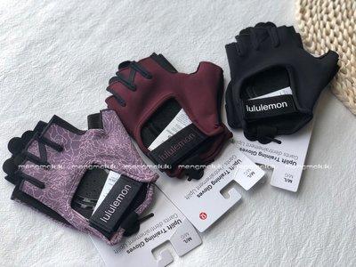 運動手套國現~lululemon Uplift Training Gloves 運動訓練擼鐵防滑手套