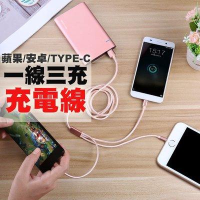 水果本*三合一 蘋果 TYPE-C i...