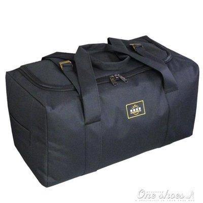 超大容量手提旅行包男女可折疊行李包袋旅游包80升搬家裝被子防水