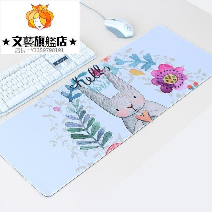 預售款-WYQJD-鮮花兔子 特大鼠標墊可愛超大加厚鎖邊防水桌墊 防滑游戲鍵盤墊*優先推薦