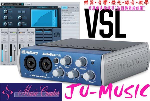 造韻樂器音響- JU-MUSIC - PRESONUS AudioBox 22VSL 錄音室 USB DAC 錄音介面 公司貨