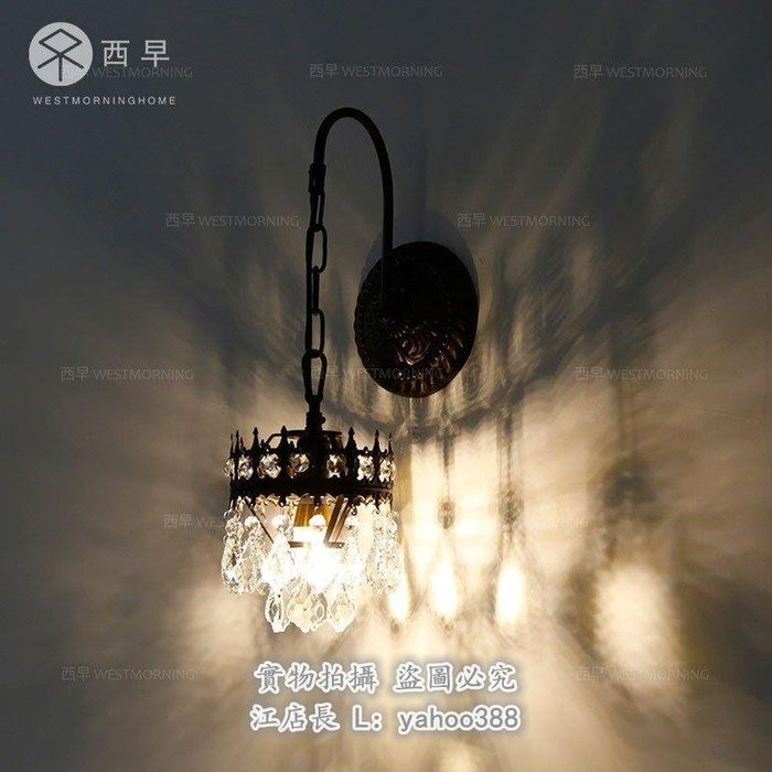 {名揚名燈}日式法式仿古董水晶壁燈 輕奢臥室客廳創意床頭過道水晶壁燈
