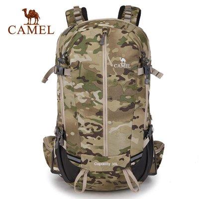 C AMEL駱 駝戶外雙肩包 38L男女通用迷彩旅行登山包SBS雙向拉鏈 台北市