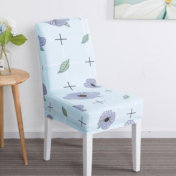 現貨/家用連體彈力椅套通用簡約現代餐椅套餐桌座椅套歐式椅子套罩105SP5RL/ 最低促銷價