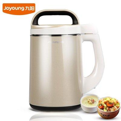 豆漿機Joyoung/九陽 DJ13B-N620SG多功能五谷豆漿機無網靜音正品