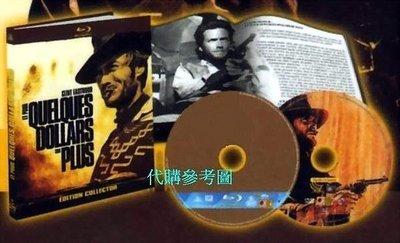 【BD藍光】黃昏雙鏢客:BD+DVD雙碟書本紀念版(台灣繁中)For a Few Dollars克林伊斯威特