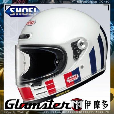 伊摩多※公司貨 日本 SHOEI Glamster 樂高帽 復古帽RESURRECTION TC-10 亮白紅