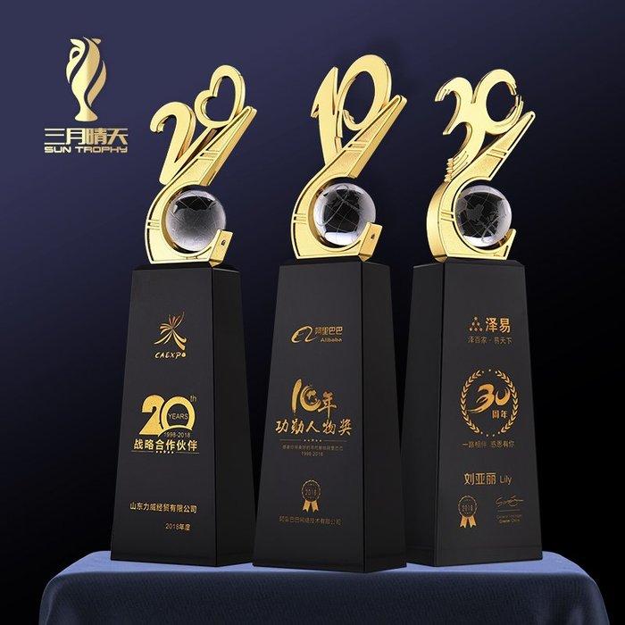 千夢貨鋪-周年紀念金屬獎杯定制公司集團年會活動頒獎紀念獎杯定做