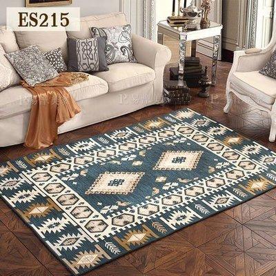 客廳地毯茶几基里姆格美式鄉村臥室床邊毯...