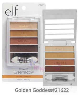 【彤彤小舖】e.l.f. Flawless Eyeshadow 完美無瑕四色眼影盒系列 4g  ELF 原裝 出清優惠