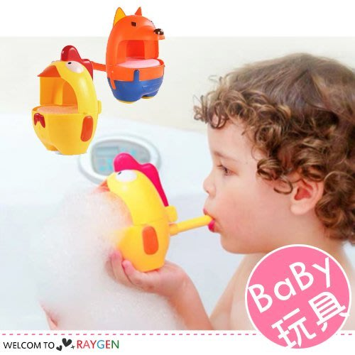 HH婦幼館 卡通狐狸小雞吹泡泡機 洗澡玩具【3D220M316】