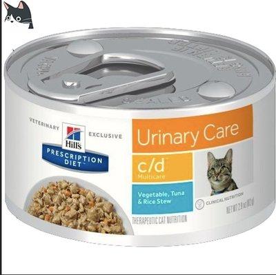 Hills 希爾思 醬狀罐頭/貓CD罐/CD貓 c/d 泌尿道 處方 罐頭 82g  3385