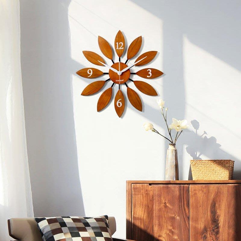 〖洋碼頭〗實木北歐靜音創意大掛鐘客廳餐廳時鐘表木質歐式現代簡約臥室掛表 ogh134