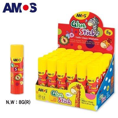 iclub【現貨】韓國AMOS Glue Stick (小-8g) 兒童專用多用途口紅膠