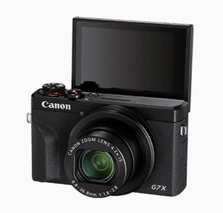 全新現貨 Canon PowerShot G7 X Mark III 公司貨 高雄 晶豪泰3C 專業攝影 類單眼