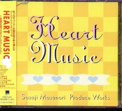 K - Heart Music Sasaji Produce Works - 日版 杉山清貴 UNICORN - NEW