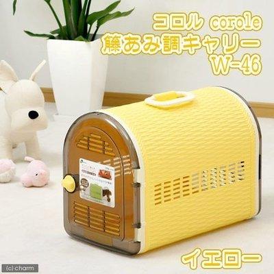 【寵物王國-貓館】日本Richell-卡羅單門提籃,有綠、黃、咖、橘四色可選購