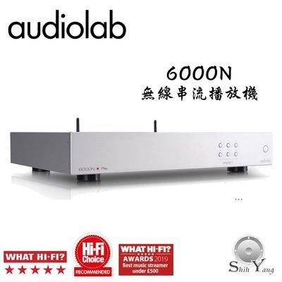 Audiolab 6000N 無線串流...